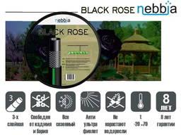 Шланг для поливаNebbia Black Rose (Италия)
