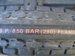 Шланг гидравлический -рукав высокого давления 41 длина 1200
