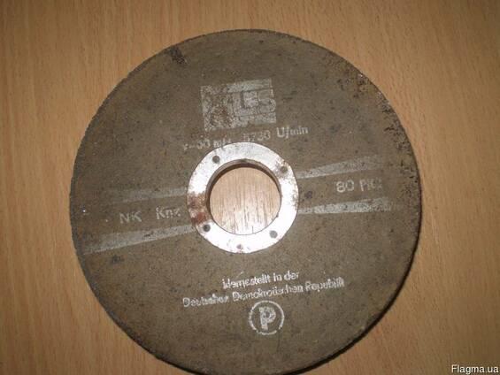 Шлифовальный круг 150х32х20