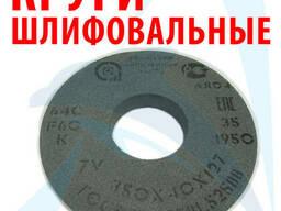 Шлифовальный круг ПП 400х50х203, 64С