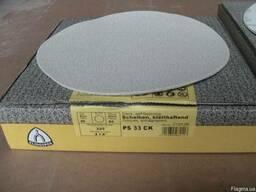 Шлифовальные круг диаметр 225 мм для шлифовальных машинок