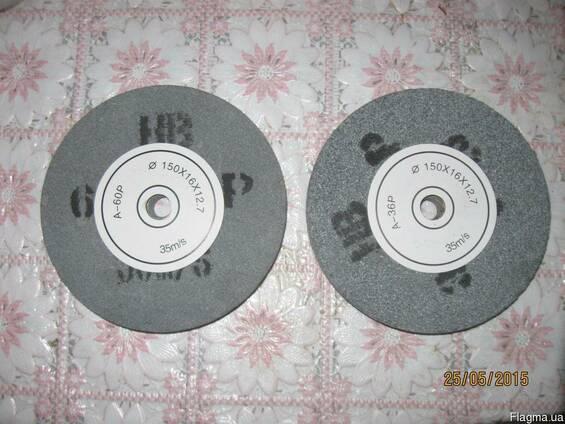 Шлифовальные заточные круги 150х16х12,7