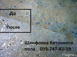 Шлифовка бетонного пола, обеспыливание, окрас и другие работ