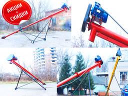 Шнековый погрузчик 133 мм, 6 м, 380 В, 2, 2 кВт
