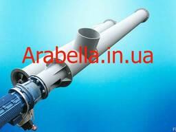 Шнековый погрузчик, питатель для цемента, золы д. 159 мм дли