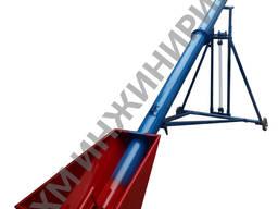 Шнековый транспортер 140/200 мм, длина 5/6/7,5 м, 22-40 т/ч, 220-380 В