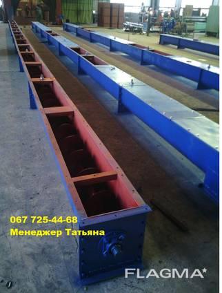 Изготовление транспортер шнековый привод к скребковому конвейеру курсовая