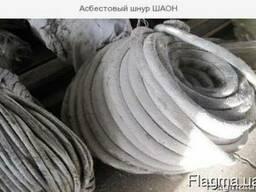 Шнур асбестовый ШАОН 4-32мм - ШАОН сухой 30-35 мм