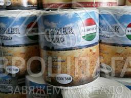 Шнур для тюковки сена Агротес (Agrotex) 360 белый