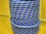 Шнур полипропиленовый 10мм -50метров - фото 2