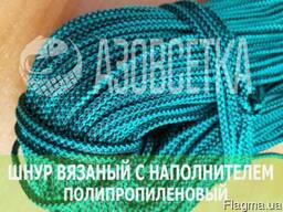 Шнур полипропиленовый вязаный, д. 3, 5мм (зеленый), бухта 150м