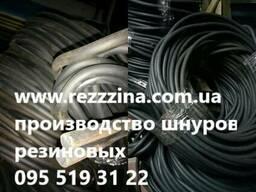 Шнур резиновый производство любого диаметра за 3 дня