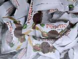 Сухофрукты в шоколаде. Шоколадные конфеты. Упаковка-1 кг - фото 7