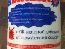 Шпагат Бирлик (Birlik) 500; 400