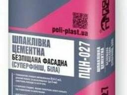 Шпаклевка цементная безпесчаная фасадная Суперфиниш ПЦН-027