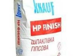 """Шпаклевка """"ХП- ФИНИШ"""" гипсовая Кнауф, 25кг (КГК) (45) (шт)"""