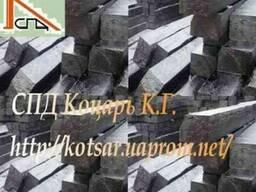 Шпала деревянная пропитанная для железных дорог ГОСТ 78-89.