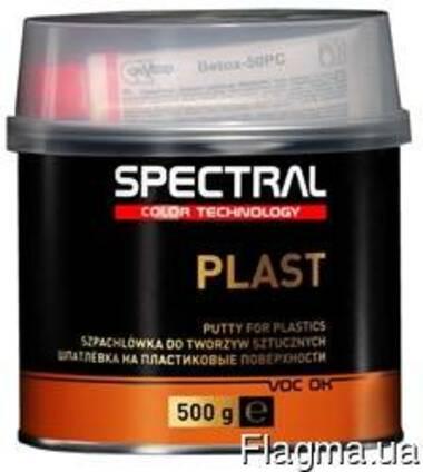 Шпатлевка для пластика кузова Spectral plast 0.5кг