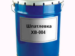 Шпатлевка ХВ-004 серая, красно-коричневая