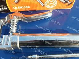 Шприц для смазки Lavita LA SH1120