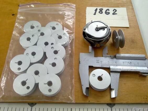 Шпули: швейная машина машинка 1862 класc. ПМЗ. Шпулька