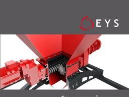 Шредер (измельчитель) EYS