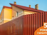 Штахети для паркану, євроштахетник для огорожі, забор - фото 2