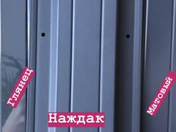 Штахет Ral 7024 Графит Глянец, Мат, Наждак