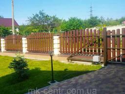 Штакетник металлический евро штакетник 130мм 0,45мм Украина матовый двухсторонний RAL. ..