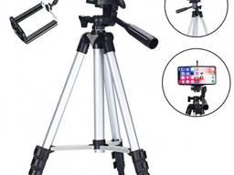 Штатив телескопический для камеры и телефона Tripod 3120