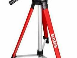 Штатив телескопический Elitech