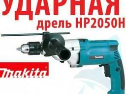 Ударная дрель Makita HP2050H
