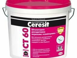 Штукатурка акриловая камешковая Ceresit CТ 60, 25 кг