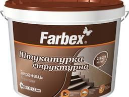 Штукатурка барашек декоративная акриловая Farbex