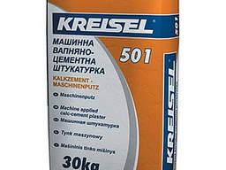 Штукатурка цементно-известковая Kreisel 501