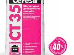Штукатурка декоративная Ceresit CТ 35 (Короед)