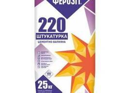 Штукатурка Ферозіт-220 цементно-вапняна 25 кг
