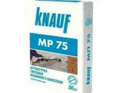 """Штукатурка KNAUF """"Машинная МП-75"""" 30 кг"""