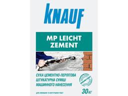 Штукатурка КНАУФ МП Ляйхт Цемент