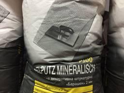 """Штукатурка Kreisel """"короед"""" белая зерно 2 мм (25 кг) Р110"""