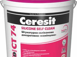 Штукатурка силикатная камешковая Ceresit СТ 72 1,5мм