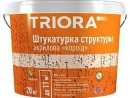 """Штукатурка структурная """"короед"""" """"Triora"""" 20 кг"""