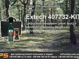 Шумомер Extech 407732-KIT