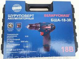 Шуруповерт аккумуляторный Беларусмаш БША-18\38 с набором инструмента