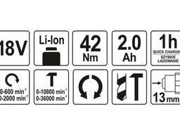 Шуруповерт-дриль ударний безщітковий акумуляторний YATO Li-Ion 18 В 2 Агод 42 Нм
