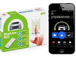 Сигнализация с доступом через смартфон