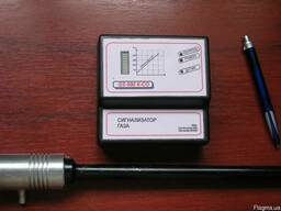 Сигнализатор для экономии газа GS 500- К-СО
