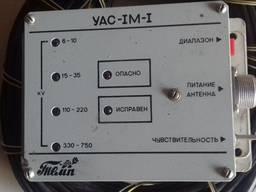 Сигнализатор универсальный автоматический УАС-1М-1