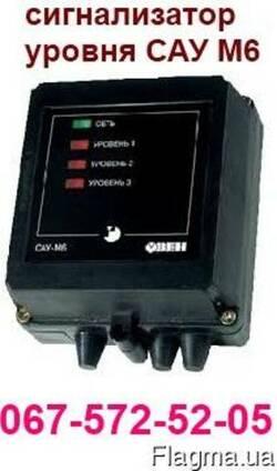 Сигнализатор уровня жидкости САУ М6