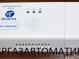 Сигнализатор загазованности СГБ сгб-1 сгб-1-7 сгб-1-2 - фото 2